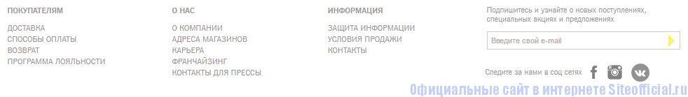 Официальный сайт Karen Millen - Вкладки