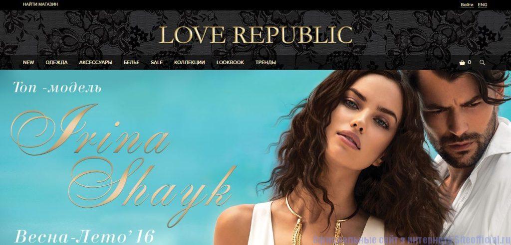 Официальный сайт Love Republic - Главная страница