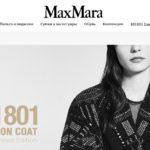 Официальный сайт Макс Мара