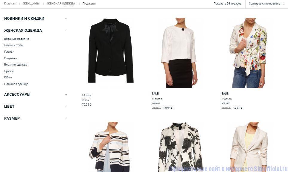 Официальный сайт Монтон - Список товаров