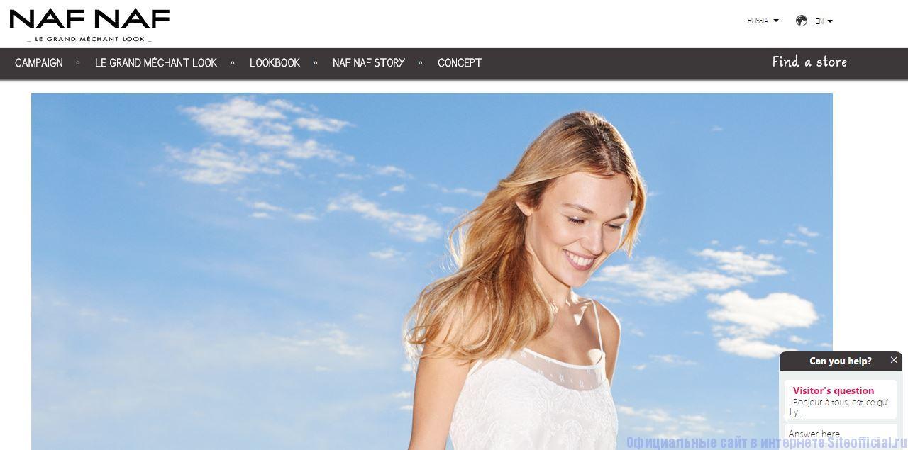 Официальный сайт Наф Наф - Главная страница
