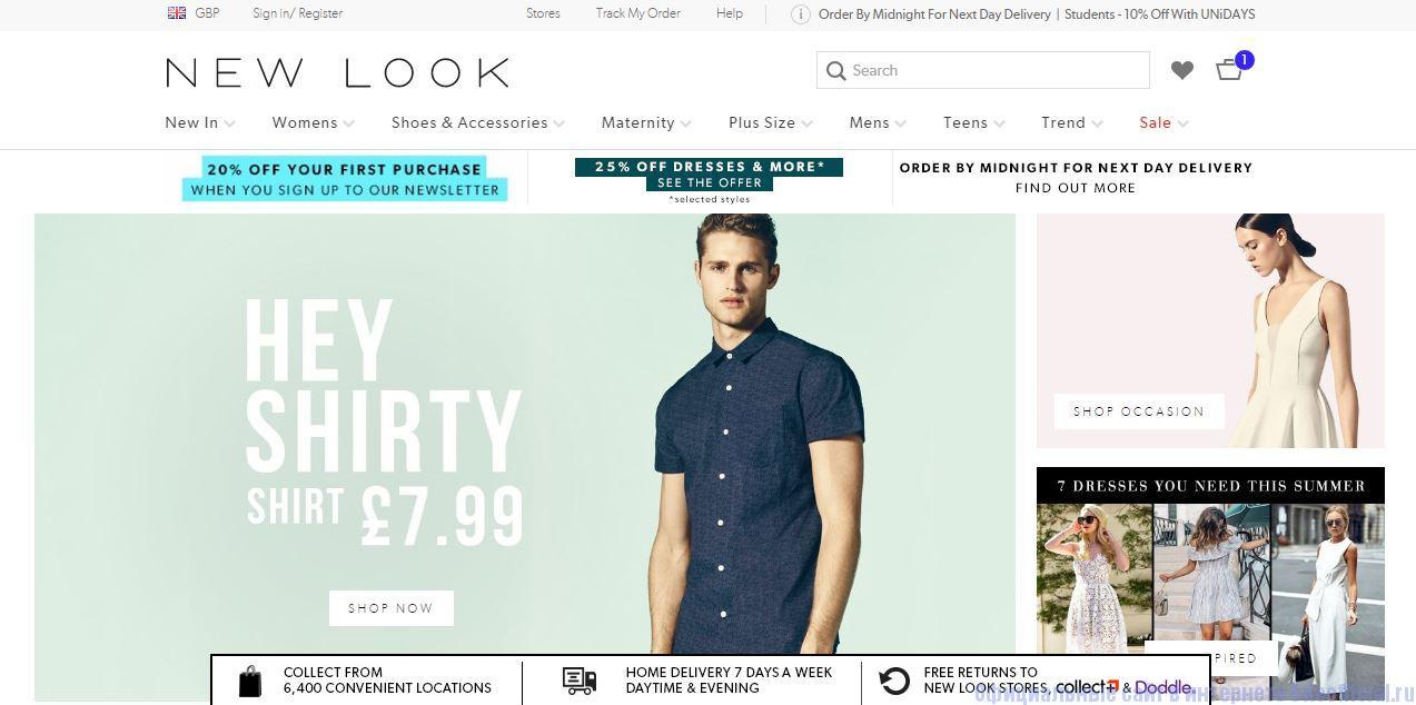 Официальный сайт New Look - Главная страница
