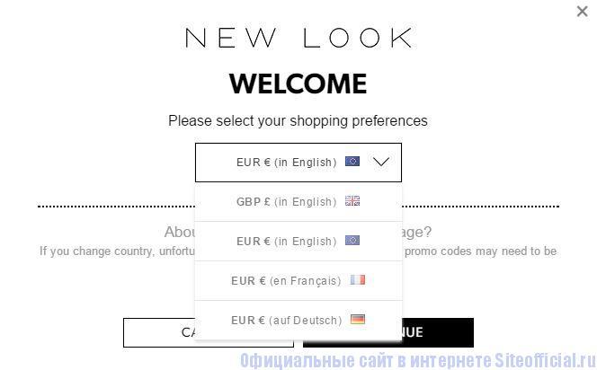 Официальный сайт New Look - Список языков