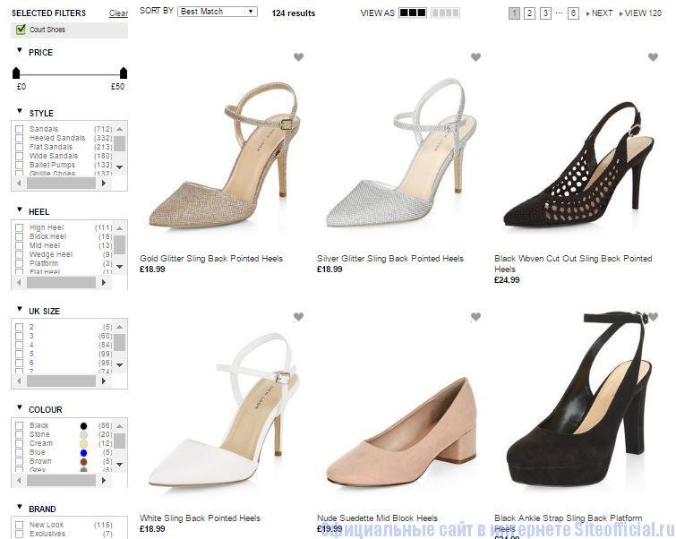 Официальный сайт New Look - Список товаров