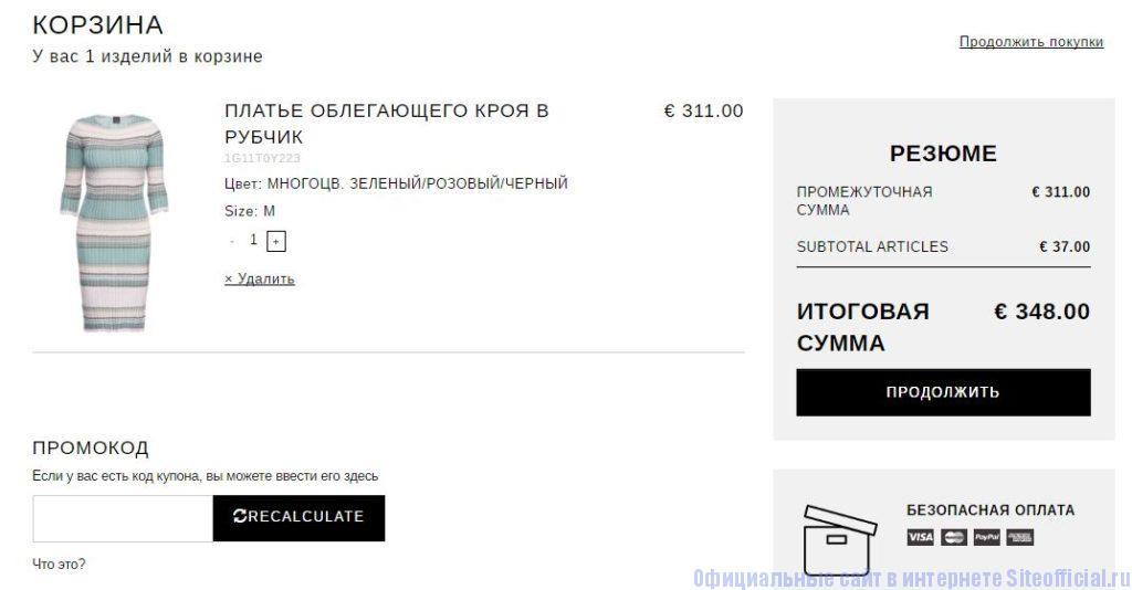 Официальный сайт Pinko - Корзина