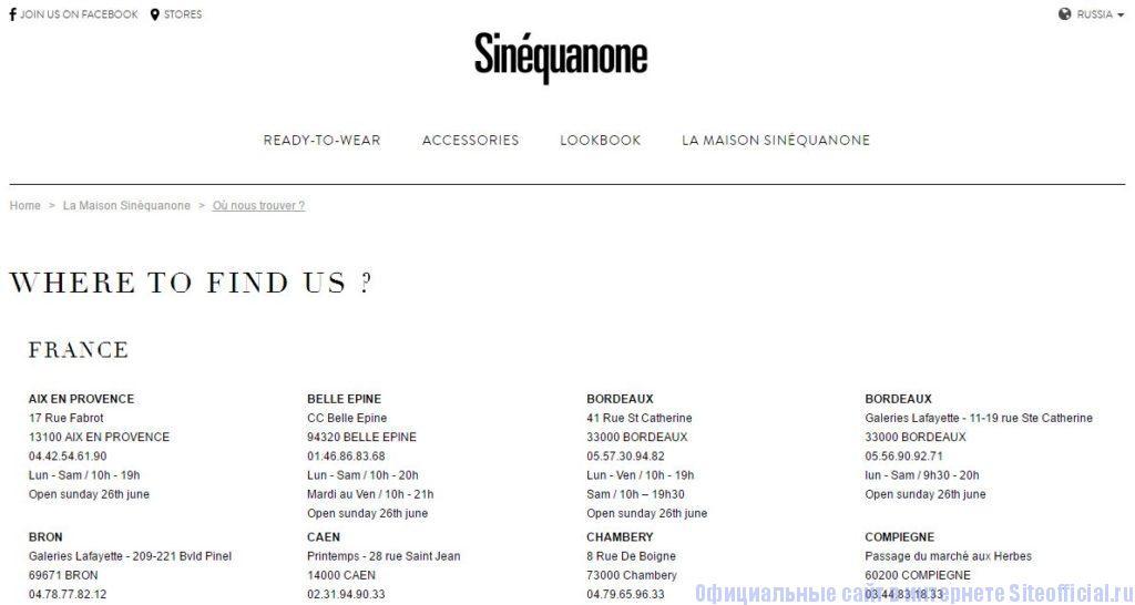 """Официальный сайт Sinequanone - Вкладка """"Stores"""""""