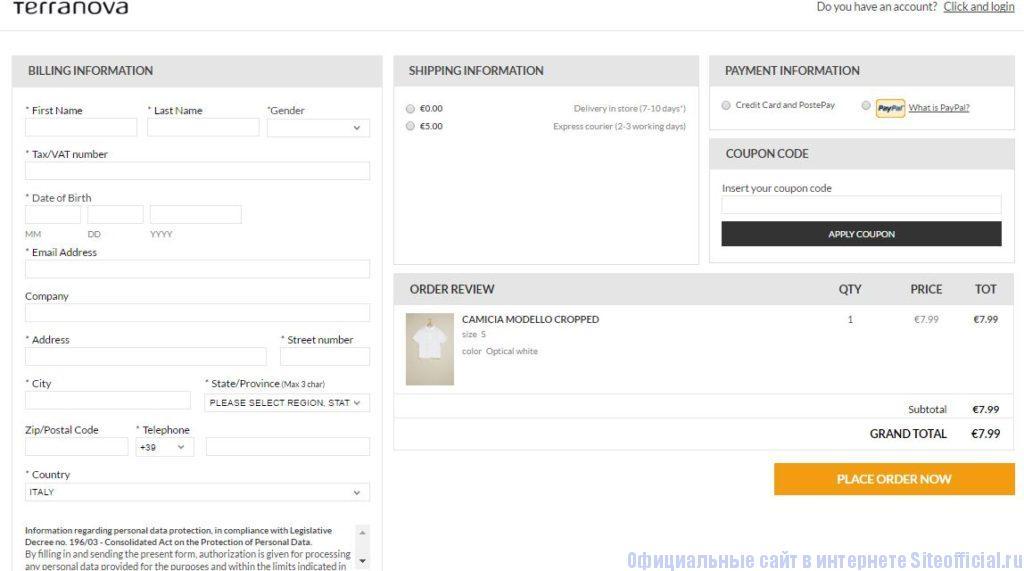 Официальный сайт Терранова - Оформление заказа