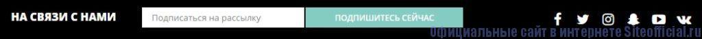 Официальный сайт Tezenis - Вкладки