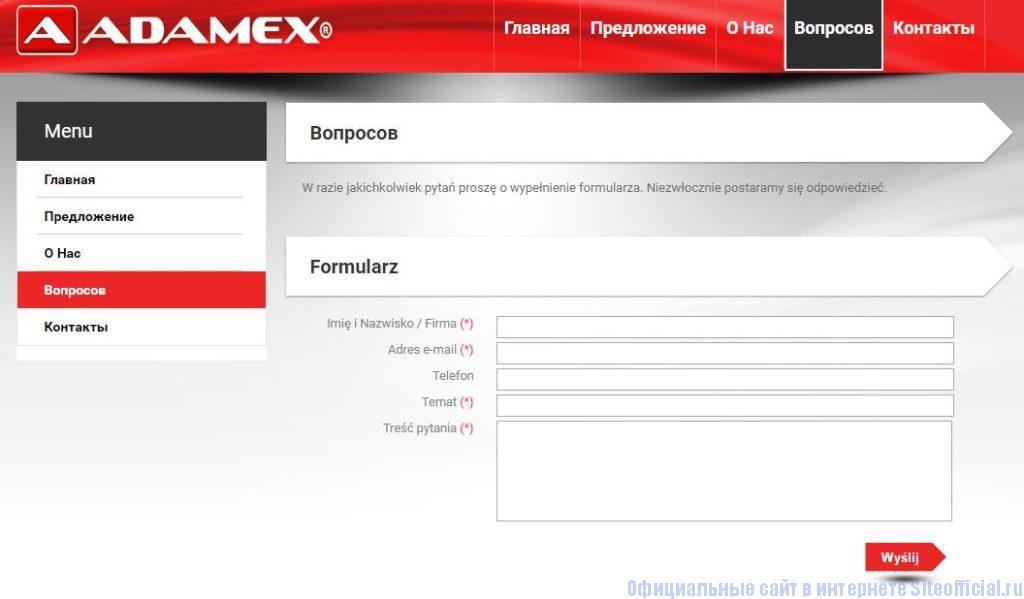 """Официальный сайт Adamex - Вкладка """"Вопросы"""""""