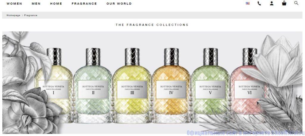 """Официальный сайт Bottega Veneta - Вкладка """"Fragrance"""""""