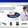 Brother официальный сайт - Главная страница