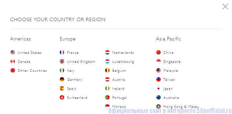 Официальный сайт Christian Louboutin - Список стран