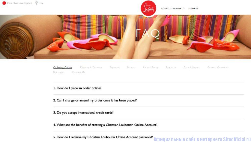 "Официальный сайт Christian Louboutin - Вкладка ""Help"""