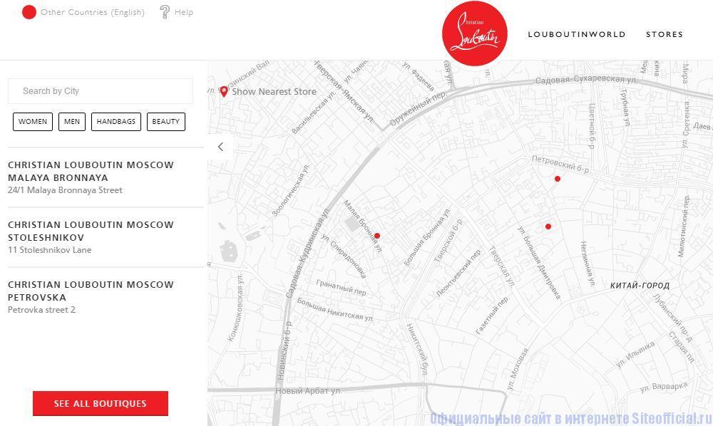 "Официальный сайт Christian Louboutin - Вкладка ""Stores"""