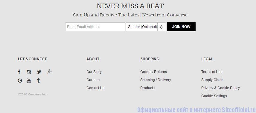 Официальный сайт Converse - Вкладки