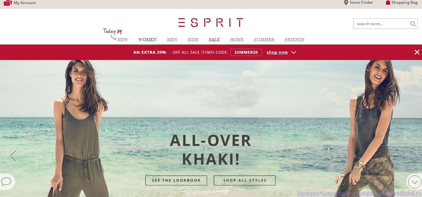 Официальный сайт Esprit - Главная страница