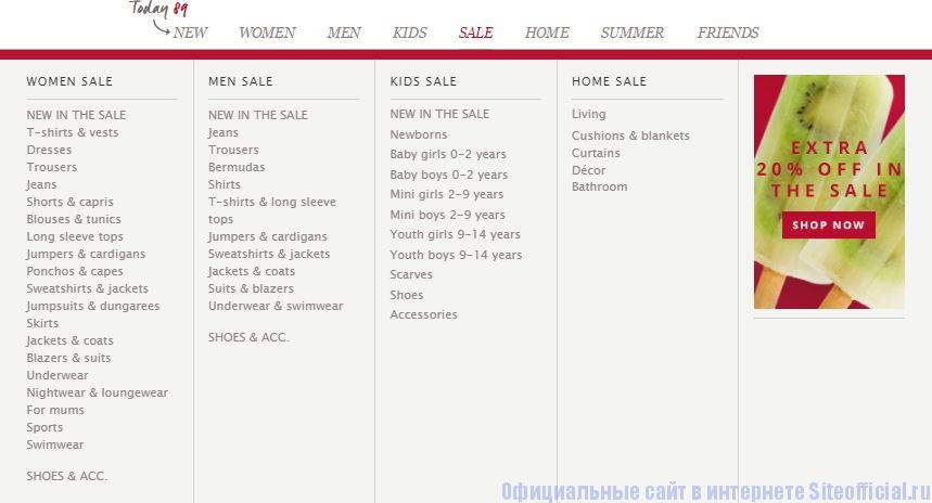 """Официальный сайт Esprit - Вкладка """"Sale"""""""