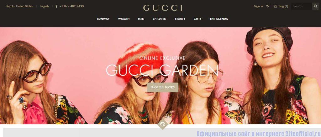Gucci официальный сайт - Главная страница