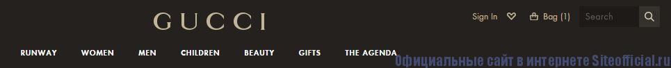 Gucci официальный сайт - Вкладки