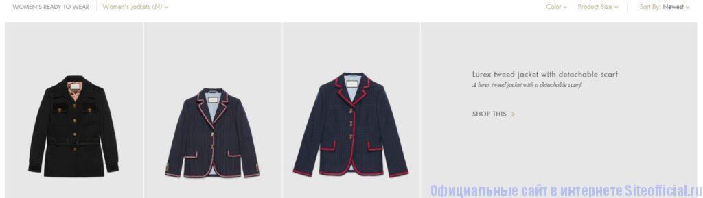 Gucci официальный сайт - Список товаров