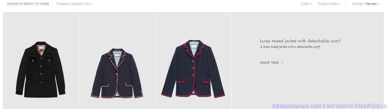 Gucci официальный сайт интернет магазин женские плащи 52 54 размера