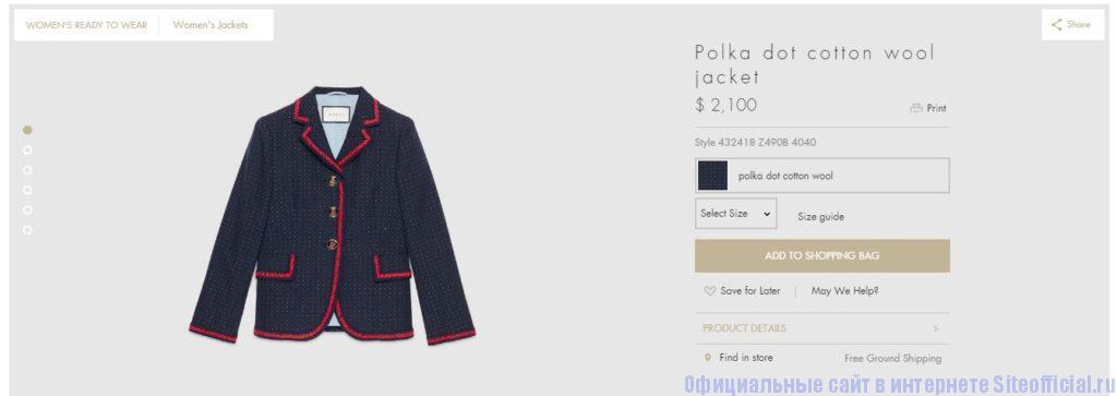 Gucci официальный сайт - Описание товара