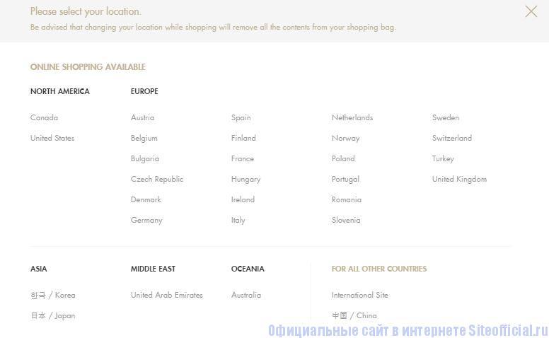 Gucci официальный сайт - Список стран