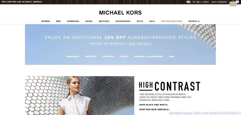 Официальный сайт Michael Kors - Главная страница