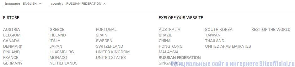 Prada официальный сайт - Список стран