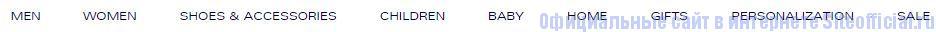 Официальный сайт Ralph Lauren - Вкладки