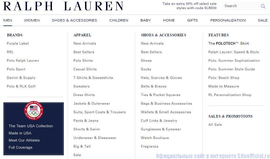 """Официальный сайт Ralph Lauren - Вкладка """"Men"""""""