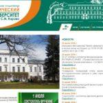 Лесотехнический университет Санкт-Петербург официальный сайт