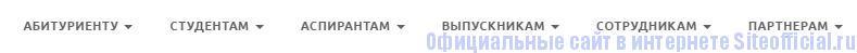 Политехнический университет в Санкт-Петербурге официальный сайт - Вкладки