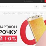 05 ру Махачкала официальный сайт