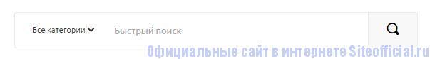 05 ру Махачкала официальный сайт - Строка поиска