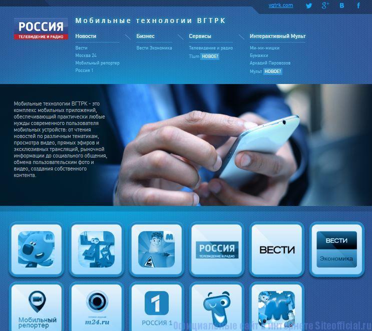 """Сайт 24 ру официальный сайт - Вкладка """"Сервисы"""""""