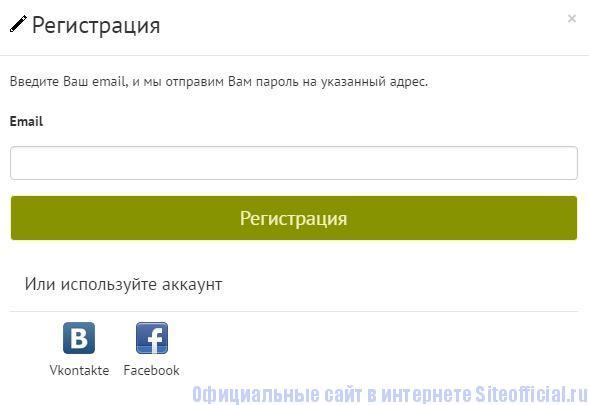 Билетер ру Санкт-Петербург официальный сайт - Регистрация
