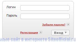 Как купить ЖД билеты на официальном сайте РЖД - Вход