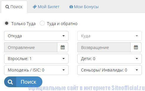 Эколайн официальный сайт - Поиск маршрутов