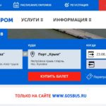 Гаспаром ру официальный сайт Крым