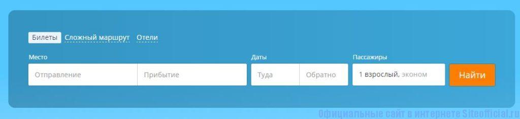 Купибилет ру авиабилеты официальный сайт - Поиск билетов