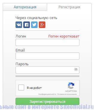 Пикабу - Регистрация