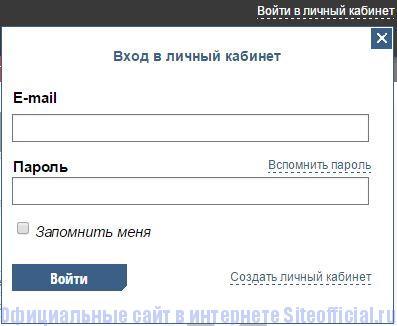 """Судакт ру официальный сайт - Вкладка """"Войти в личный кабинет"""""""