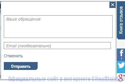 Судакт ру официальный сайт - Книга отзывов