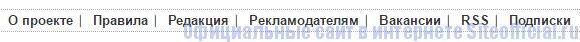 Woman.ru - Вкладки