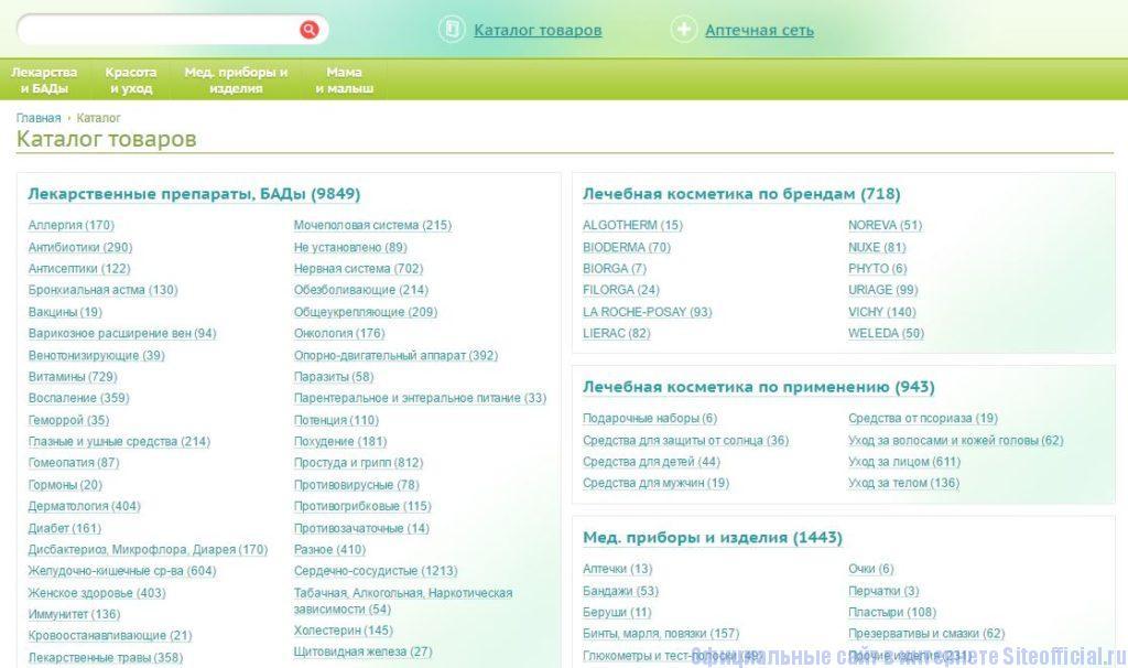 """Здоров ру официальный сайт - Вкладка """"Каталог товаров"""""""