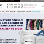Елена Фурс официальный сайт — московская меховая фабрика