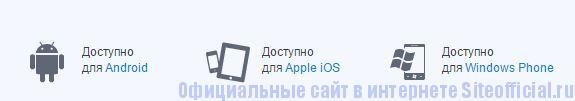 Кадарбитр ру официальный сайт - Вкладки