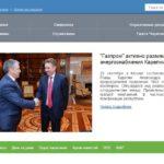Официальный сайт Республики Карелия — официальный интернет-портал Карелии