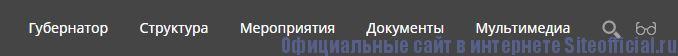 Мосрег ру официальный сайт - Вкладки